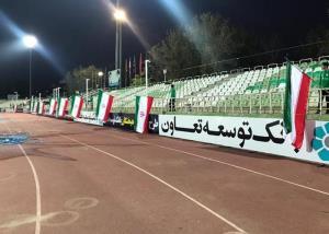 تشویق ایسلندی بعد از پیروزی ایران مقابل قرقیزستان