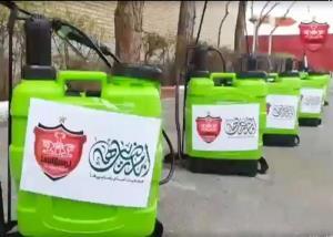 کمک فرهنگی پرسپولیس در ماه مبارک رمضان