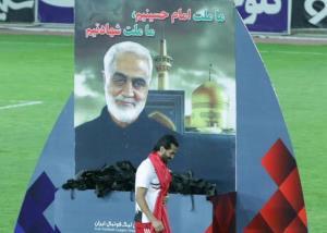 بزرگداشت چهلمین سالگرد دفاع مقدس و سردار  شهید حاج قاسم سلیمانی در فینال جام حذفی