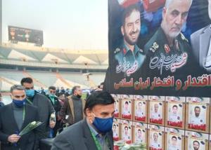 گرامیداشت شهدای اقتدار و افتخار ایران در دربی 94
