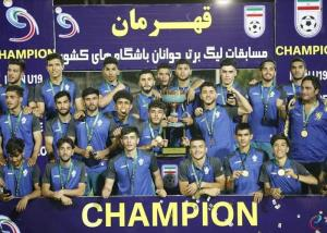 پیکان قهرمان مسابقات لیگ برتر جوانان