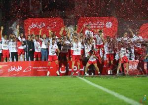 مراسم اهدای جام قهرمانی لیگ برتر