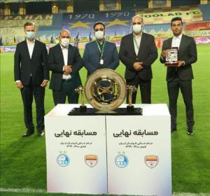 تجلیل از برادر شهید حججی و بازیکن جوانمرد فصل در فینال جام حذفی