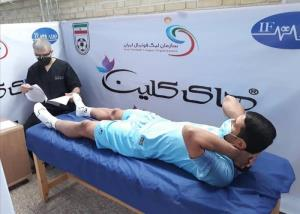 تست پزشکی پیش فصل بازیکنان سپاهان اصفهان