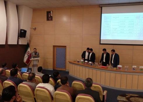 قرعه کشی لیگ دسته اول فصل ۹۸_۹۷